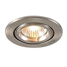 Einbaustrahler-Safe-rund-Stahl